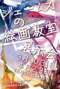 2014 invitation small